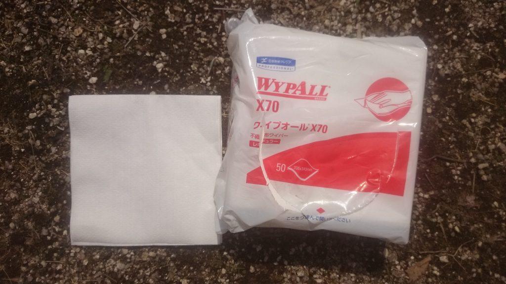 日本製紙クレシア ワイプオール X70 不織布ワイパー レギュラー