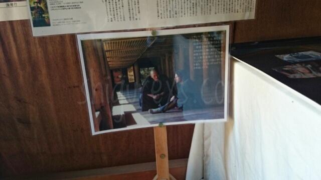 書写山・円教寺・食堂・ラストサムライ