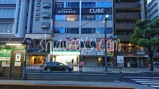 カプセルホテルCUBE・広島