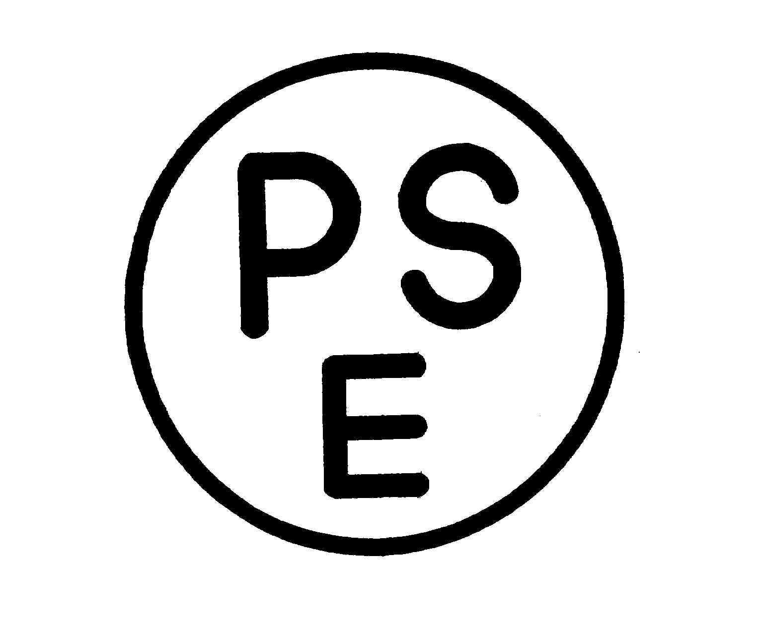 PSEマーク