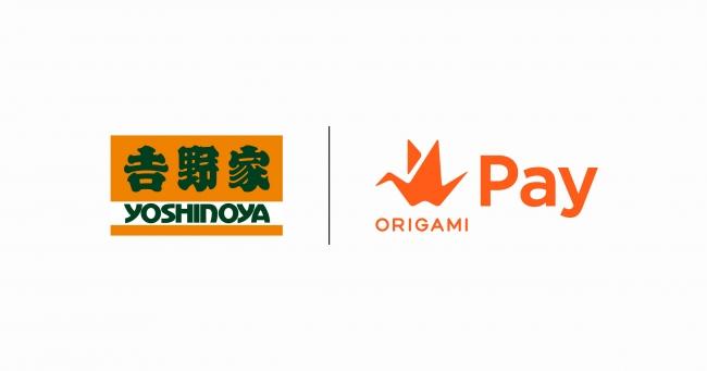 Origami Pay×吉野家